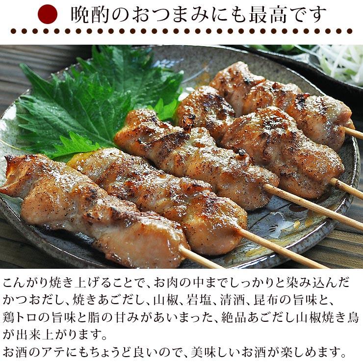 dashi_kata-6