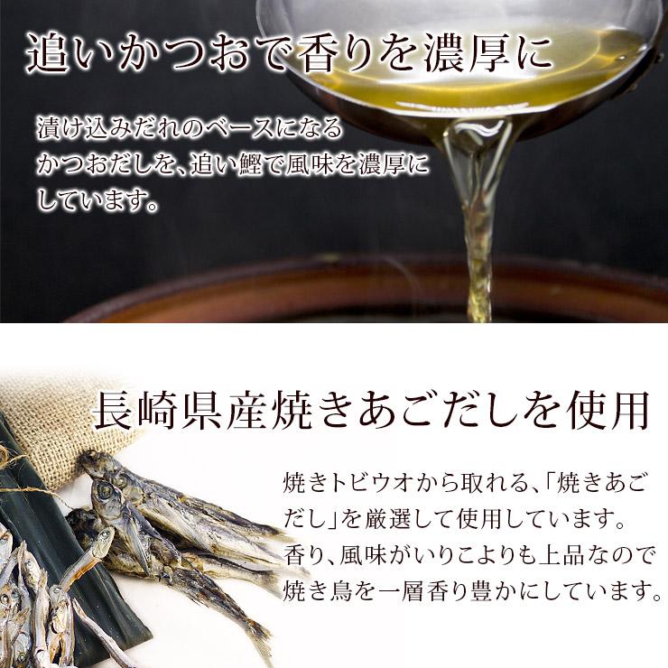 dashi_kata-10