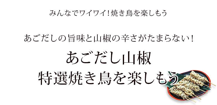 dashi_kawa-1