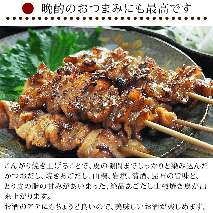 dashi_kawa-6