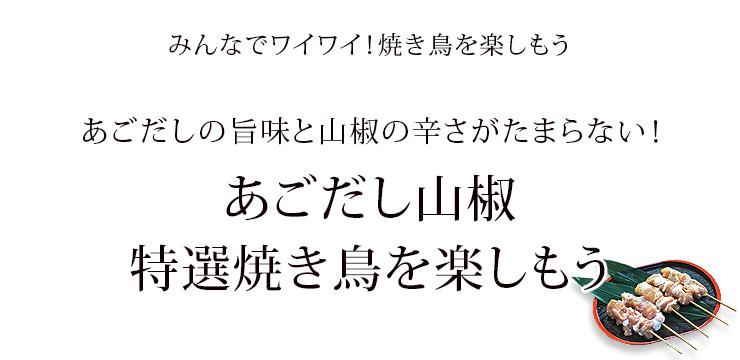 dashi_momo-1