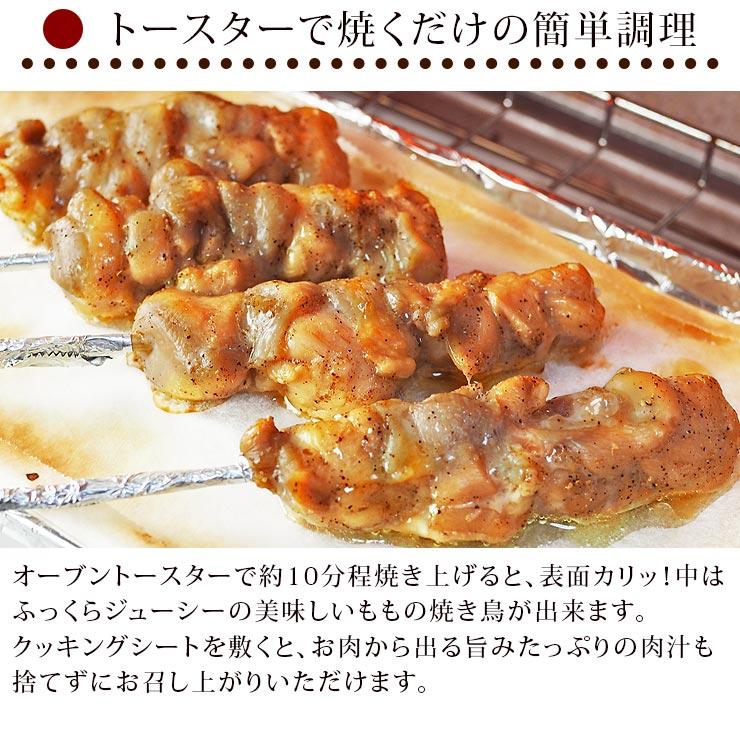 dashi_momo-4