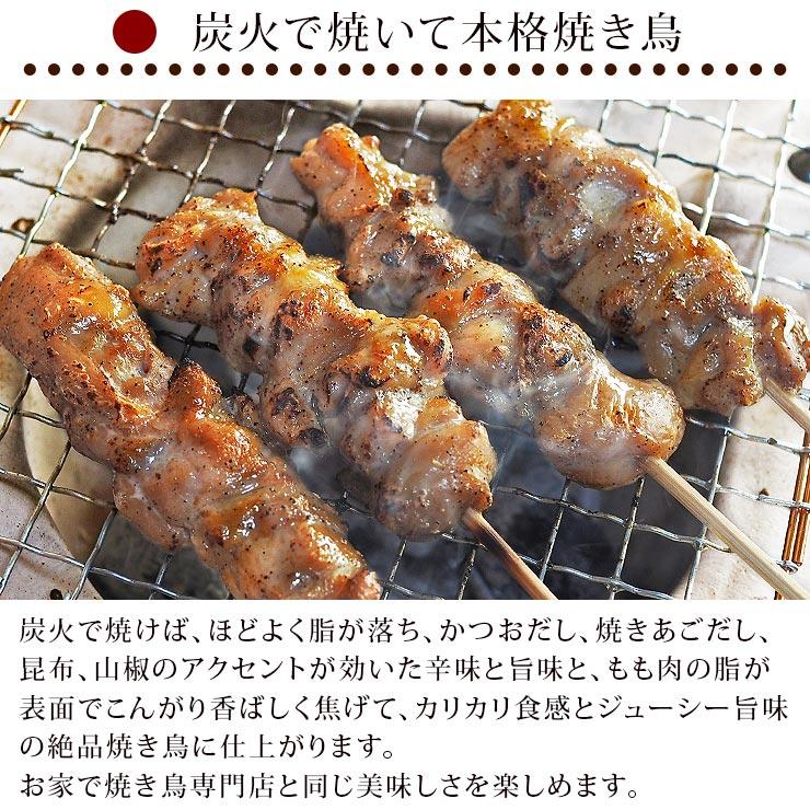 dashi_momo-5