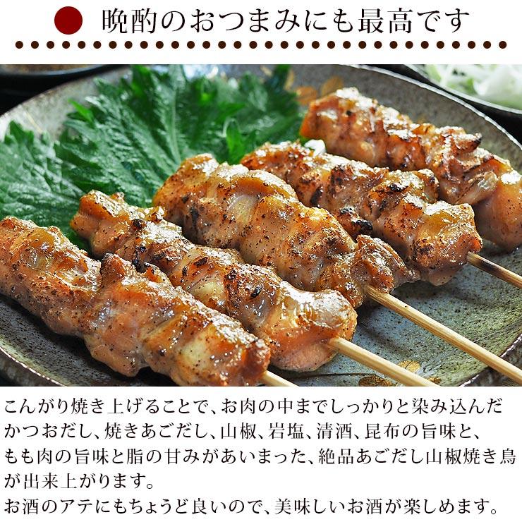 dashi_momo-6