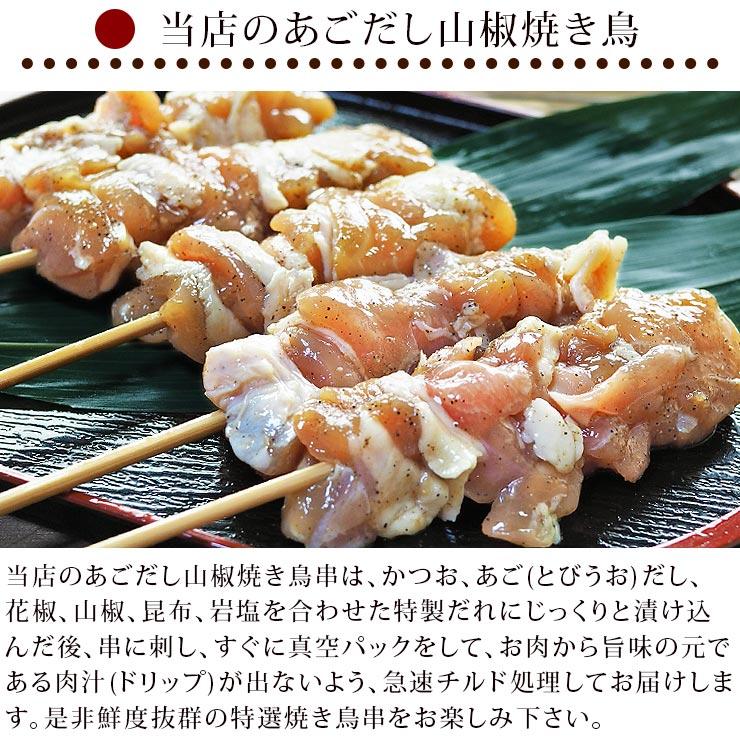 dashi_momo-8