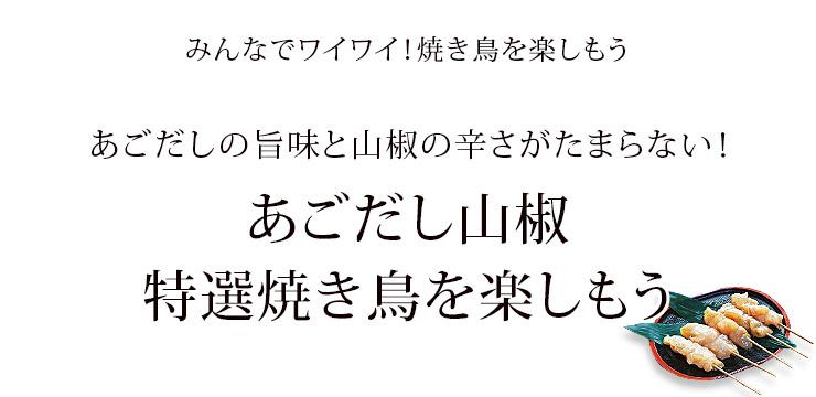 dashi_mune-1