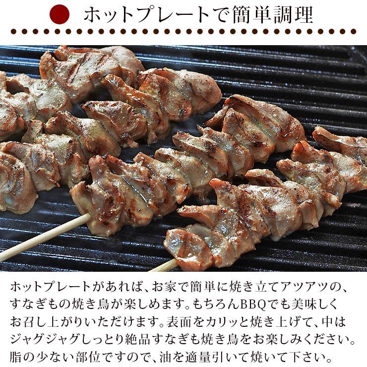 dashi_sunagimo-3