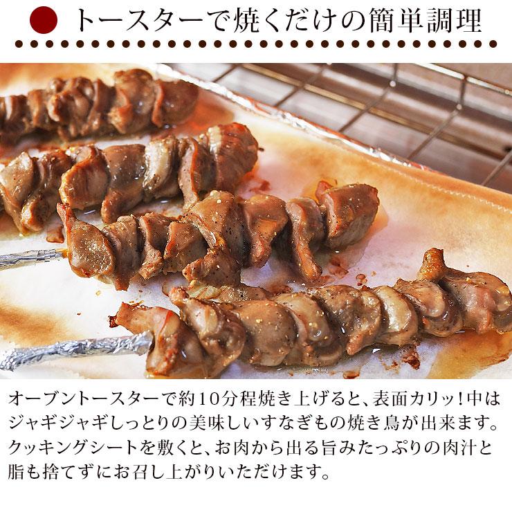 dashi_sunagimo-4