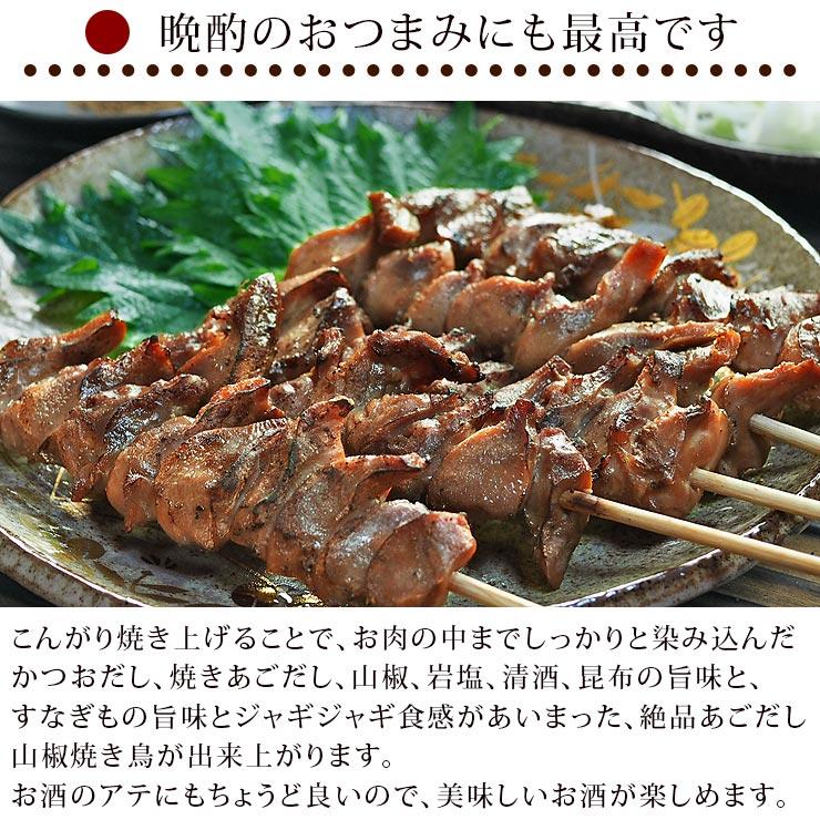 dashi_sunagimo-6