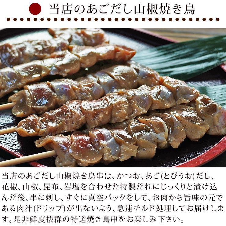 dashi_sunagimo-8