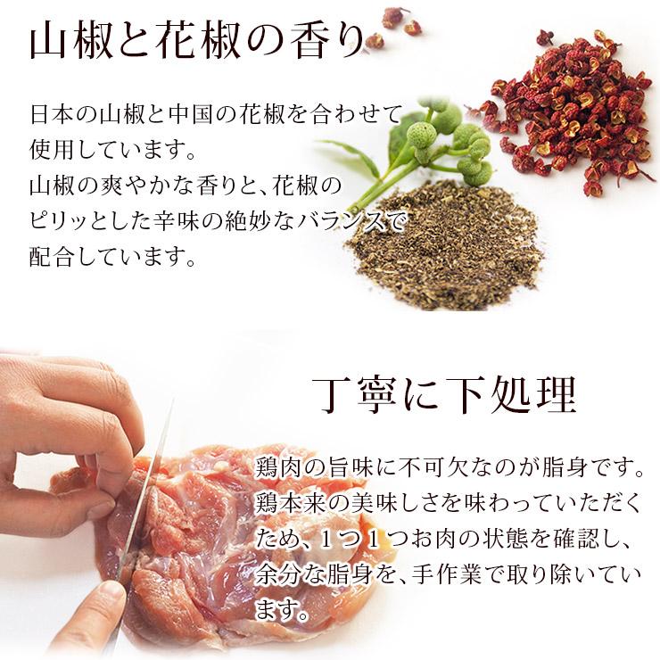 dashi_tsukune-11