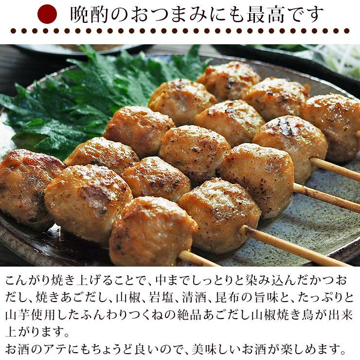 dashi_tsukune-6