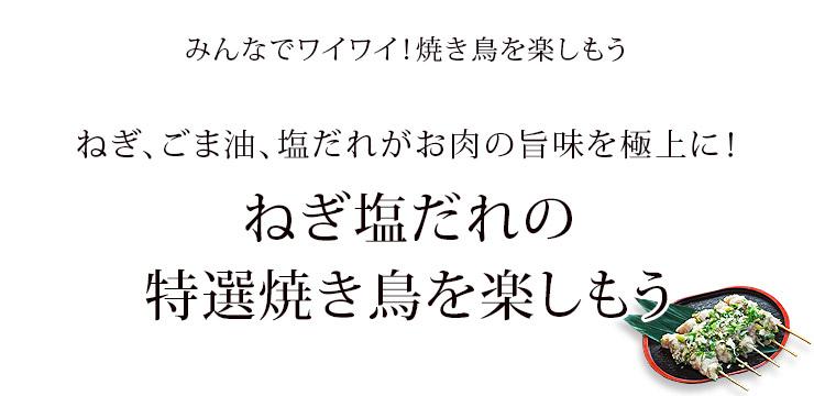 sesame_bonjiri-1