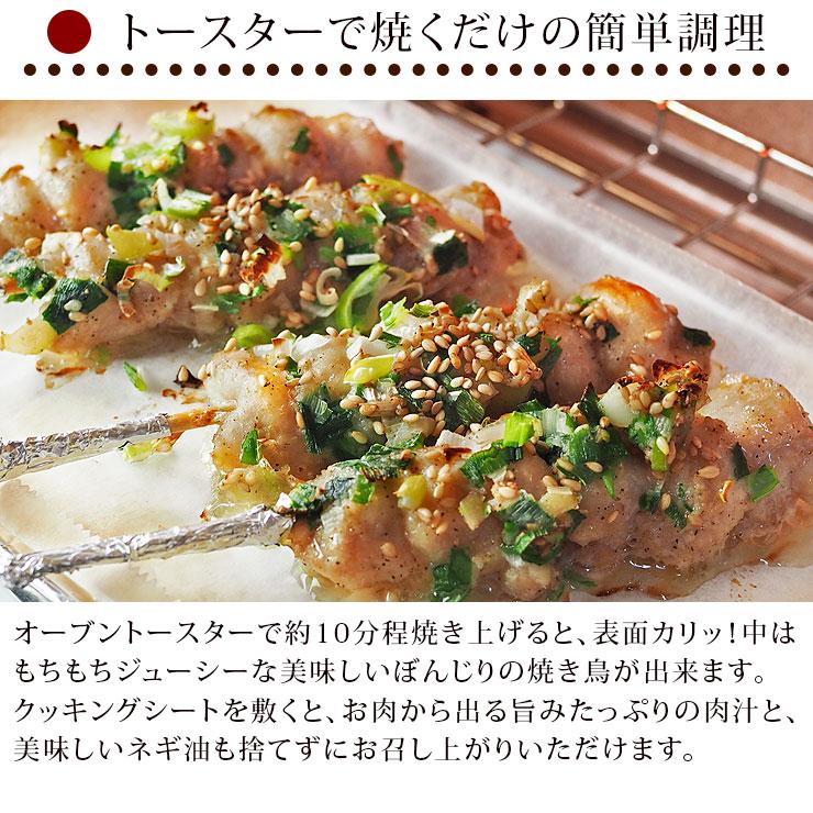 sesame_bonjiri-5