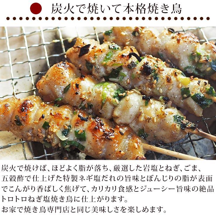 sesame_bonjiri-6