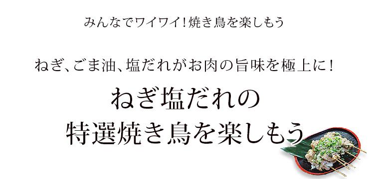 sesame_harami-1