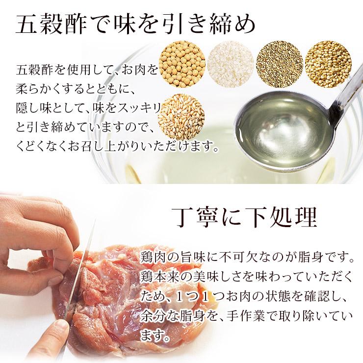 sesame_harami-11