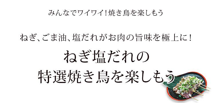 sesame_hatsu-1