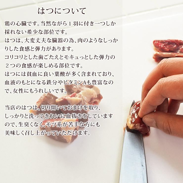 sesame_hatsu-3