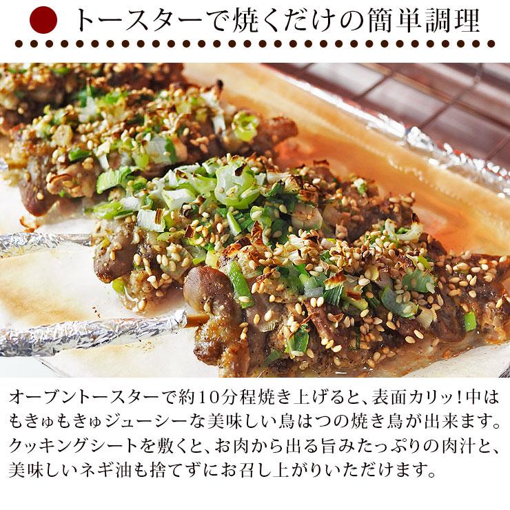 sesame_hatsu-5