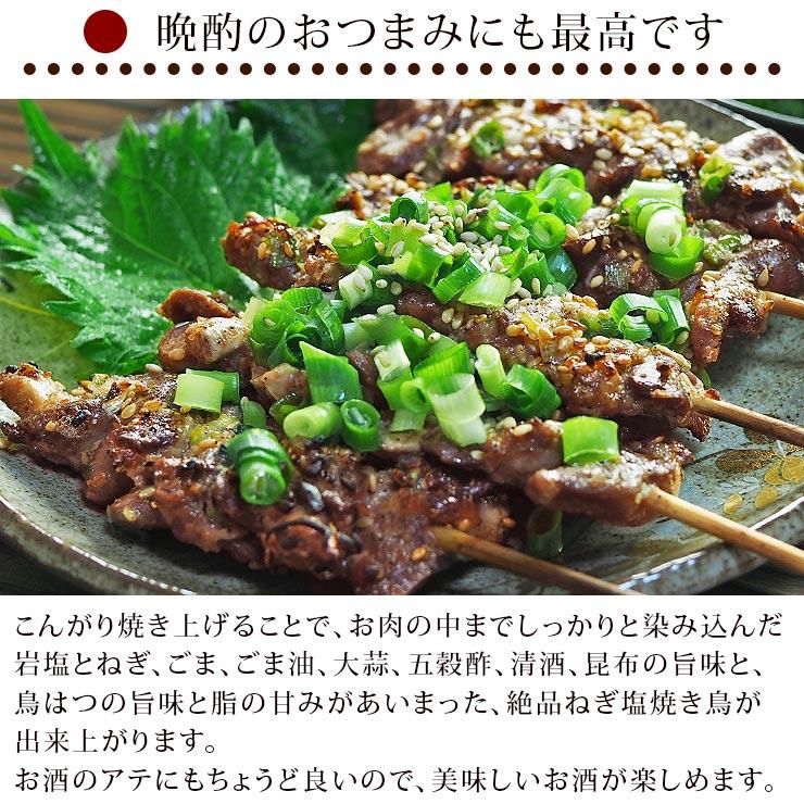 sesame_hatsu-7