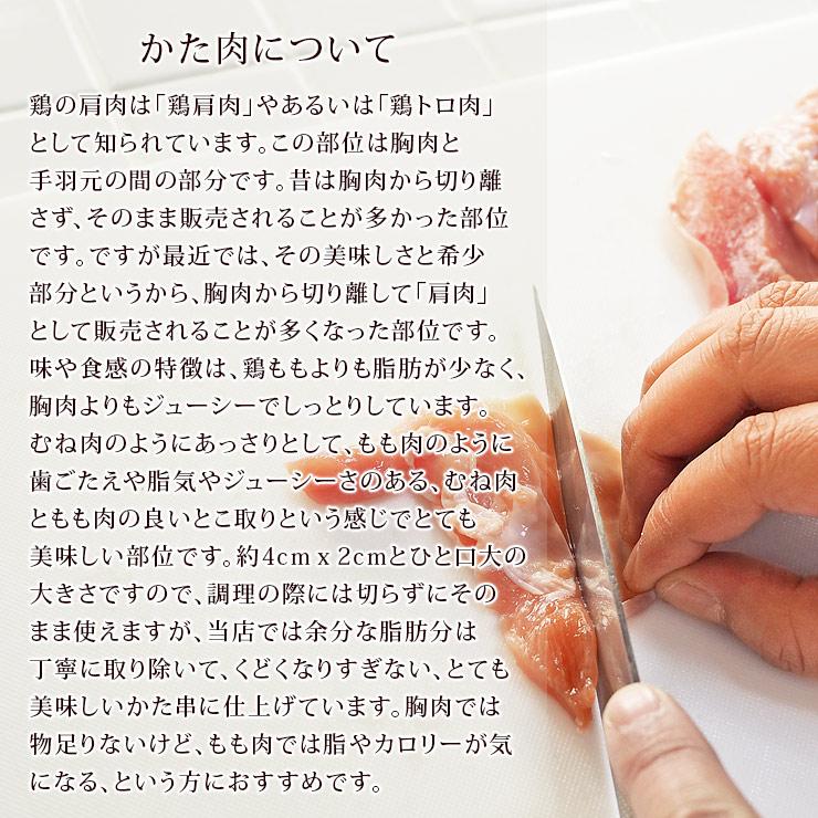 sesame_kata-3