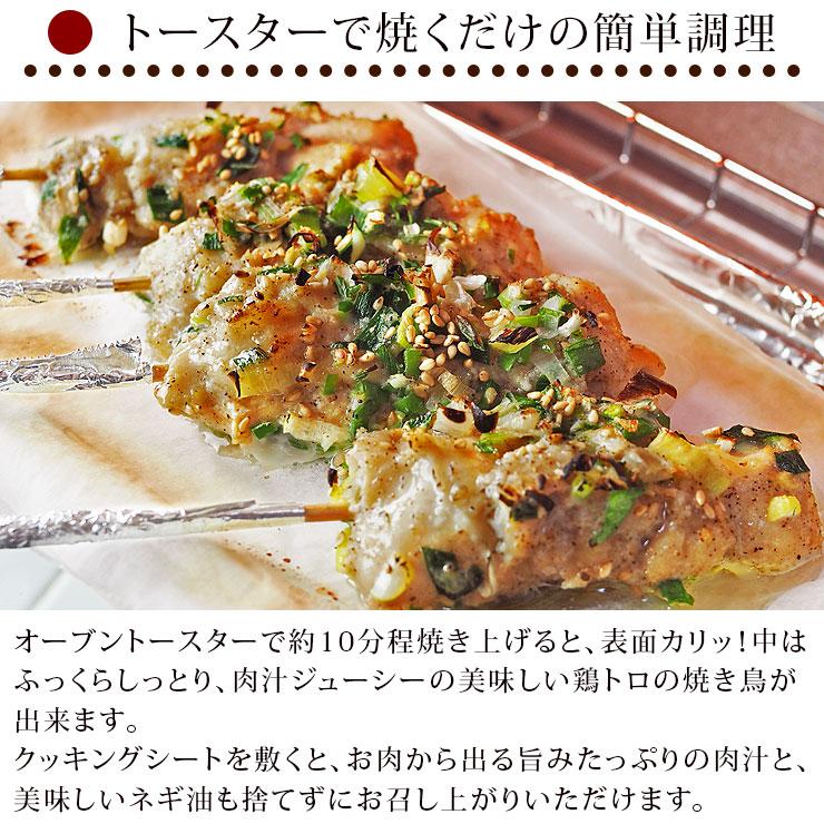 sesame_kata-5