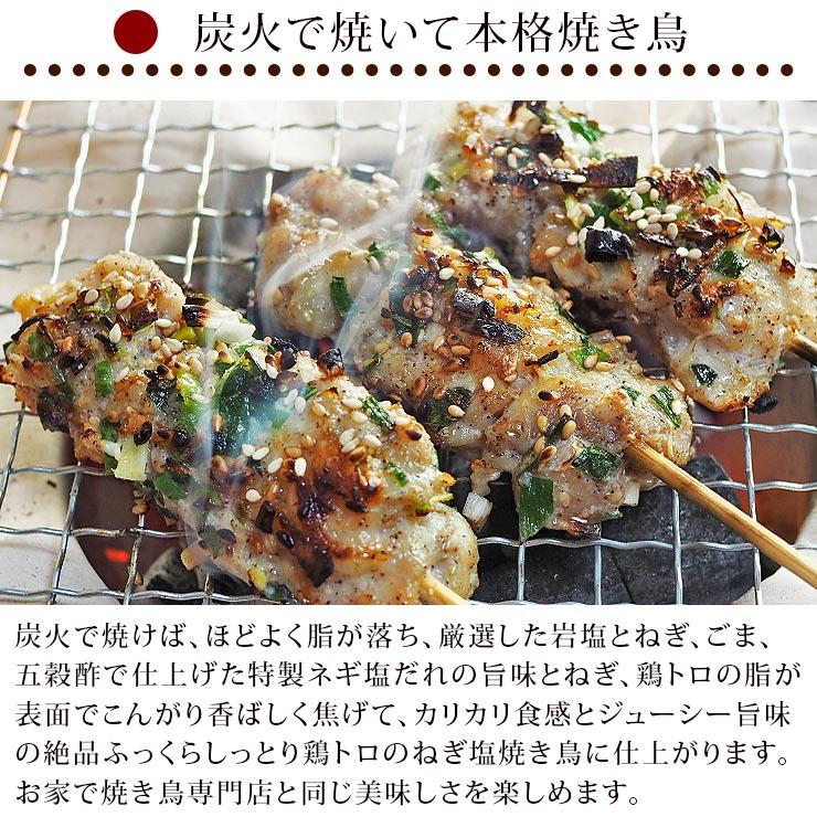 sesame_kata-6