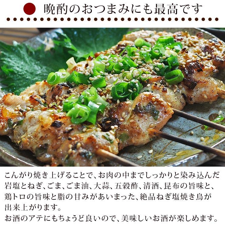 sesame_kata-7
