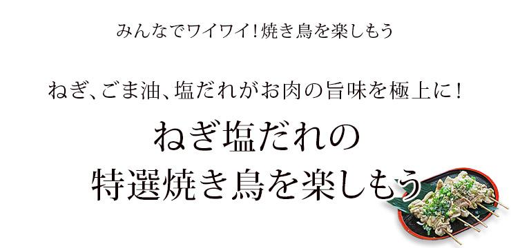 sesame_kawa-1