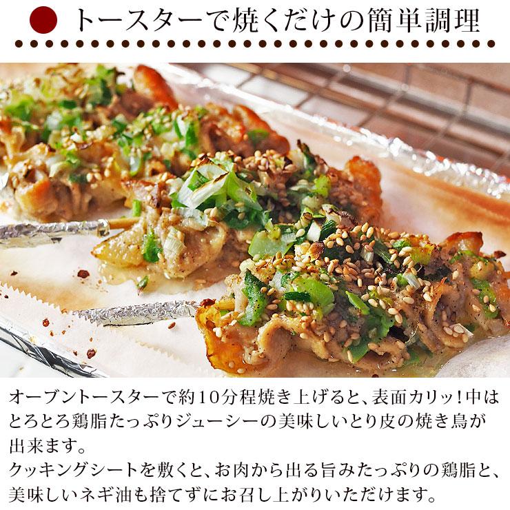 sesame_kawa-4