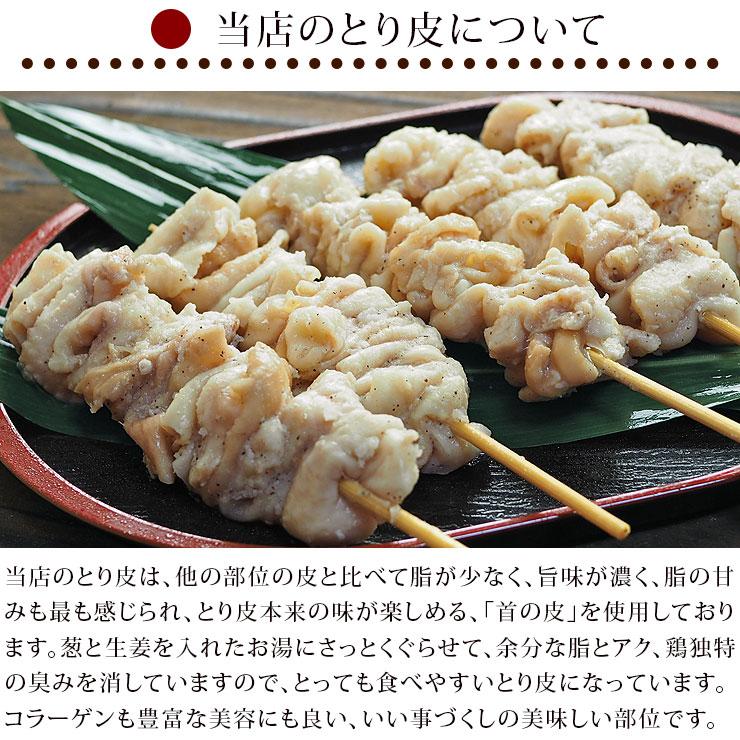 sesame_kawa-8