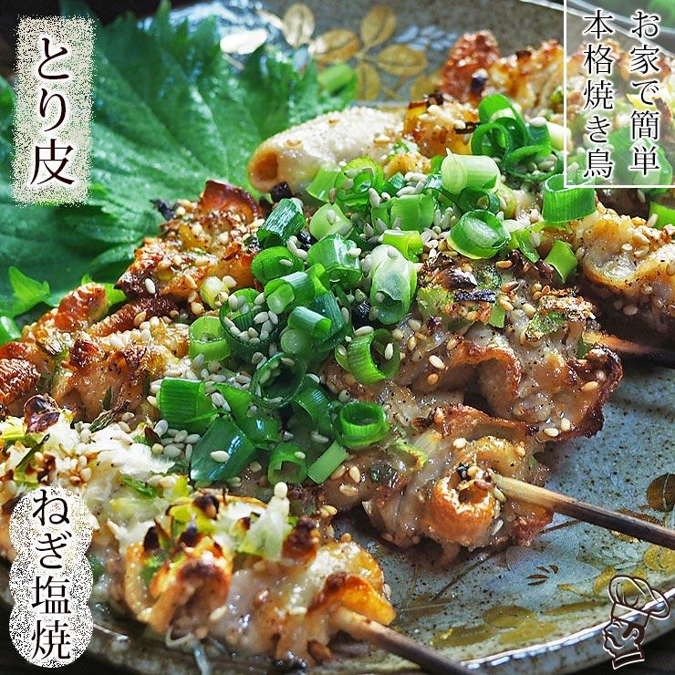 sesame_kawa-2
