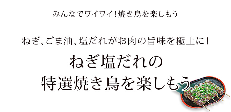 sesame_sunagimo-1