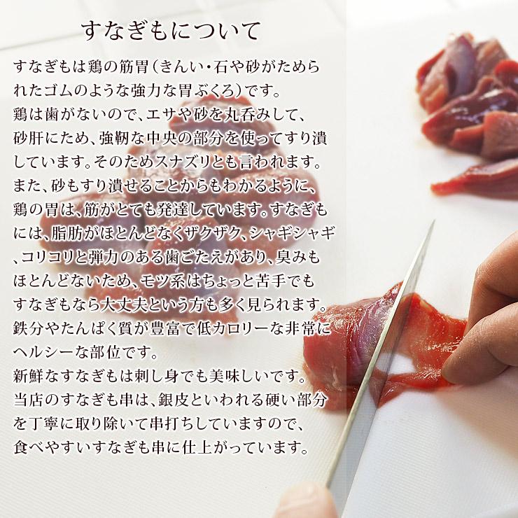 sesame_sunagimo-3