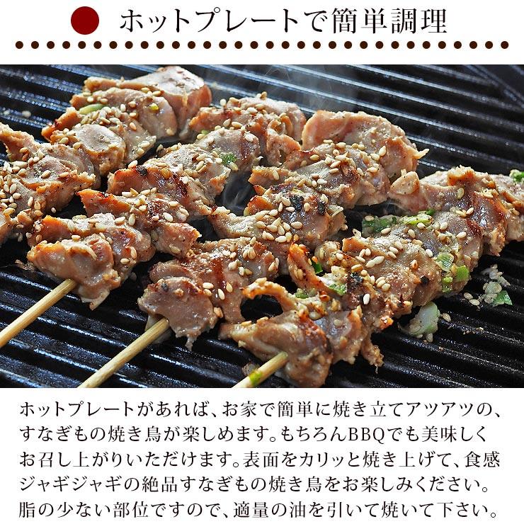 sesame_sunagimo-4