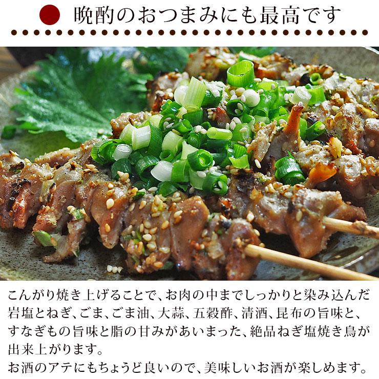 sesame_sunagimo-7