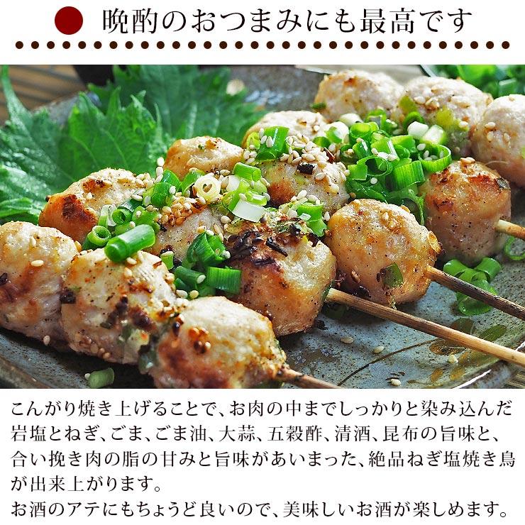 sesame_tsukune-7