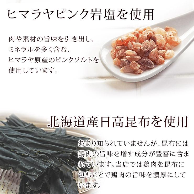 sesame_tsukune-10