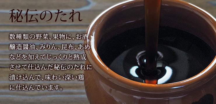 hatu7