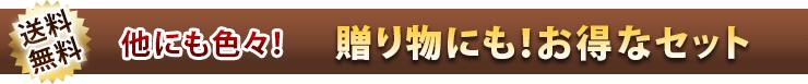 ���篁���祉��� width=