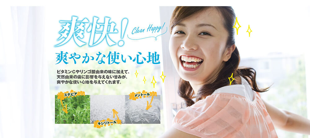 ちゅらトゥースホワイトニング30g医薬部外品歯茎の炎症予防口臭予防歯の黄ばみ汚れ歯周病予防薬用ホワイトニングジェル