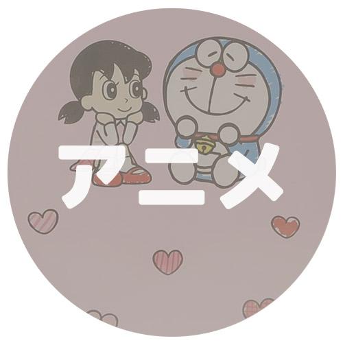 キャラクター手帳 2020アニメ