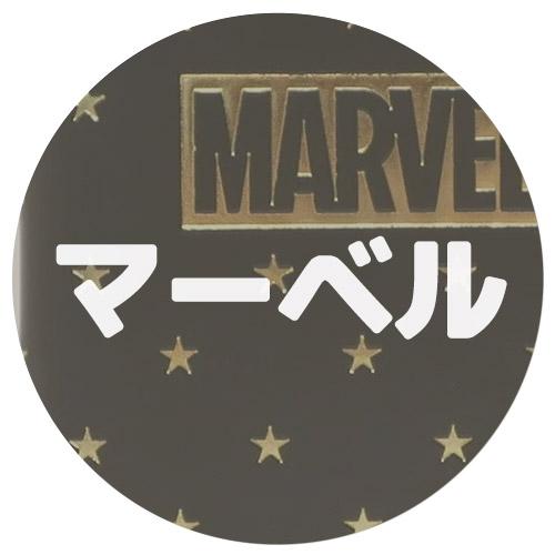 キャラクター手帳 2020マーベル