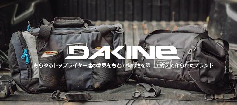 DAKINE/ダカイン