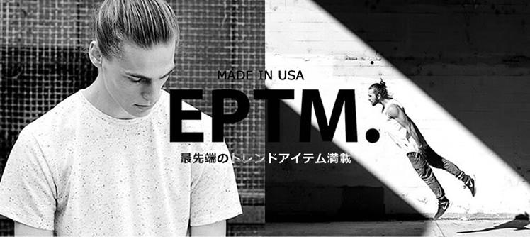 EPTM/エピトミ