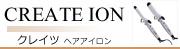 CREATE ION