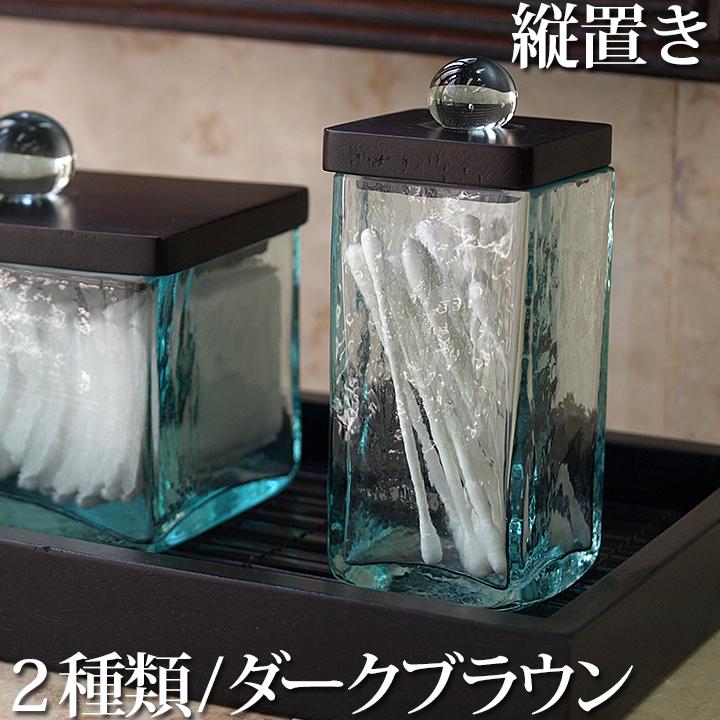綿棒スタンド ガラス