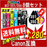 CANON BJ F620 DRIVERS PC