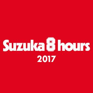 Suzuka8hours